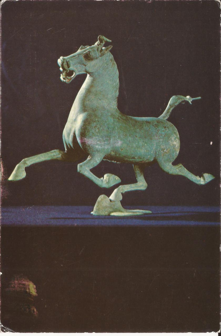 Cheval Volant.  Bronze,  Chine.  Epoque des Hans posterieurs.